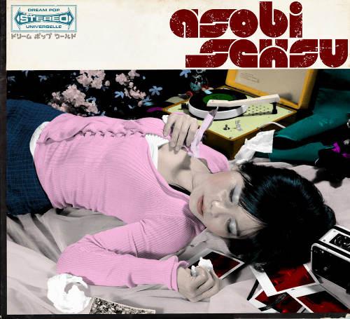 asobi seksu album cover